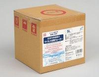 空間丸ごと除菌 「日本中央製薬のウイルス対策ウォーター」 5lテナー容器 (ハラール認証済み)
